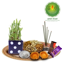 DiwaliGift  Bamboo Combo for Peace